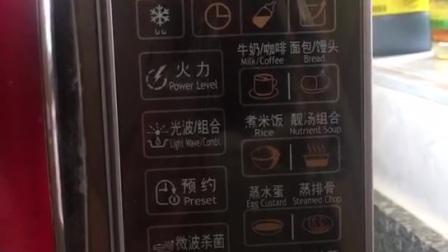 咸鱼二手家电,购买需谨慎!!!