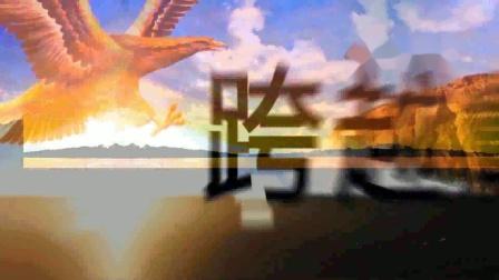2020最震撼的公司年会VCR!2020晚会 晚会片头 晚会开场 杭州 南京 年会开场 年会片头 誓师大会 会议开场