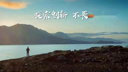 帅爆!公司10周年庆典视频!开场片头 公司成长历程 杭州 南京 团队视频 年会短片 年会VCR 庆典开场 周年庆