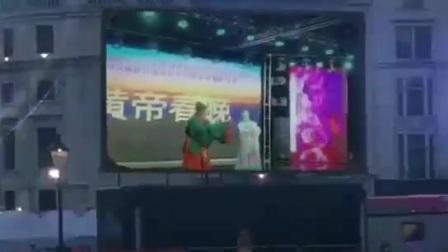 第六届中国汉服春节联欢晚会中华汉族春节联欢晚会在北京华夏之声演播厅隆重召开【施冬天推荐江改银报道】