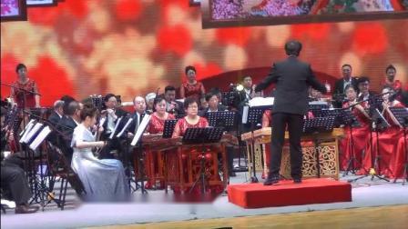 器乐合奏《大寨红花遍地开》双鸭山市2020迎春咅乐会