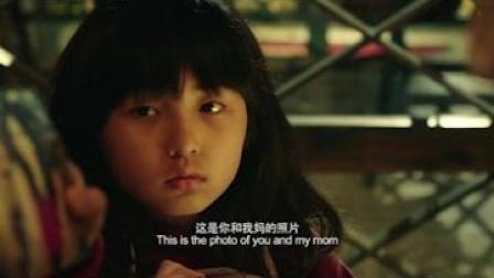 摩登时代:徐峥突然多出个女儿一直想摆脱,最后却后悔了