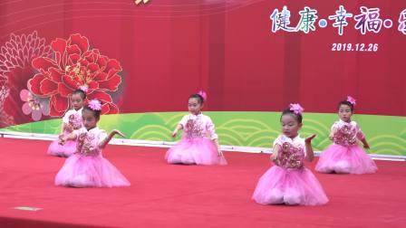马宫中心小学第五届校园艺体节暨庆祝2020年元旦文艺汇演