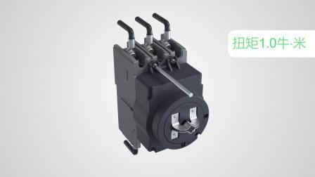 施耐德电气:延长式手柄安装-1302