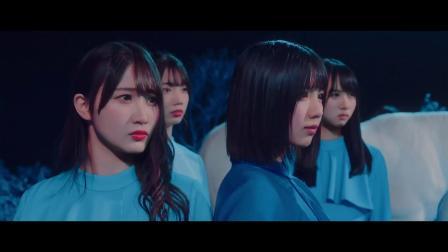 【沙皇】日本大型女子偶像团体 日向坂46 新单『青春の馬』2020