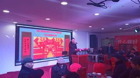 2020年高沙文联茶话会,洞口县文联主席文立中讲话