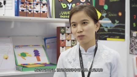 香港国际文具展2020: 广州市晟丽纸制品有限公司