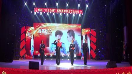 东阿县第四届百姓春晚节目:诗朗诵《东阿和人民在一起》表演者:于勇、史翠等
