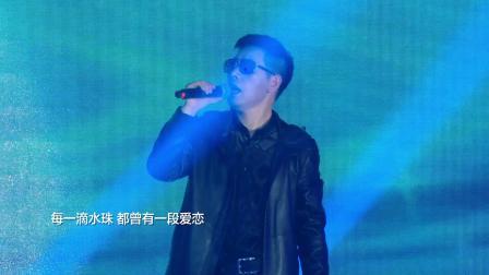 相信善良|石子义2020演唱会《云水之恋》