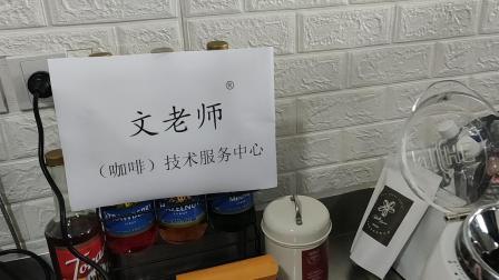 惠家niche zero磨豆机 (2)文老师惠家KD-510商用咖啡机双头意式半自动