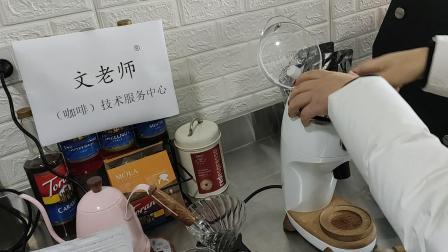 惠家niche zero磨豆机调试 (5)文老师slingshot意式咖啡自动磨豆机-珈妃