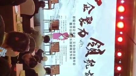 现场直播:中企聚力领航前行*首届中国企业家文化自信主题年会暨半山源俱乐部新闻发布会在北京饭店国际会展中心隆重举行【江改银报道】