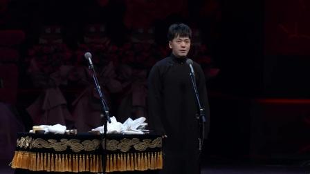 我在《京剧选段》郭德纲 郭麒麟 陶云圣 李云杰  贾怀胤截取了一段小视频