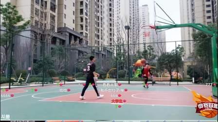 贾赛联盟篮球比赛_20190118(1)