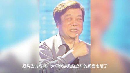 看完赵忠祥的儿媳妇是谁,没想到和倪萍还有关系