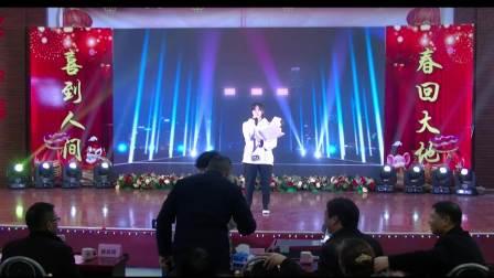 18-全场-慈溪市附海镇东港村2020年首届春节联欢晚会