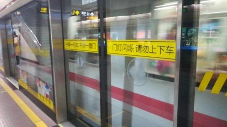 上海地铁一号线老老八112号车,漕宝路进站(莘庄方向)