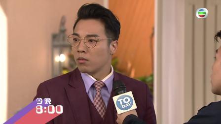 TVB【愛.回家之開心速遞】第762集預告 滕麗名要做龍家大小姐