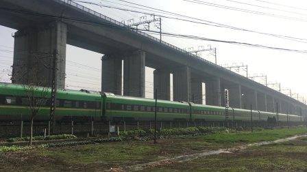 沪昆线 盈宁站D5484次通过