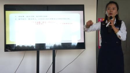 徐工数元教育全国第五期训练营示范课20以内进位加法分析