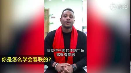 外国人为了过年有多努力 老外做宫保鸡丁披萨庆祝中国春节 via@中报视频