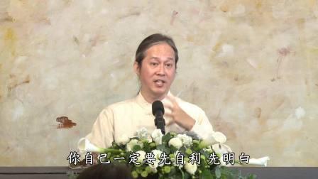 一覺元 弘聖上師 明覺法堂 20170528 台北
