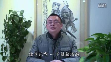 中华传统文化必修课程:如何祭祖才能旺家(秦东魁)_1_标清
