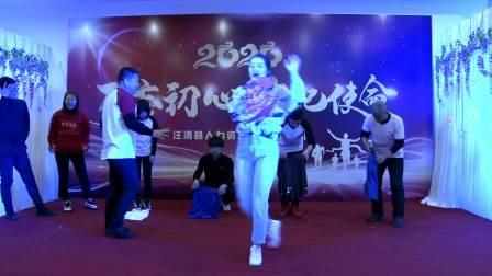 汪清县人力资源和社会保障局2020迎新春文体活动