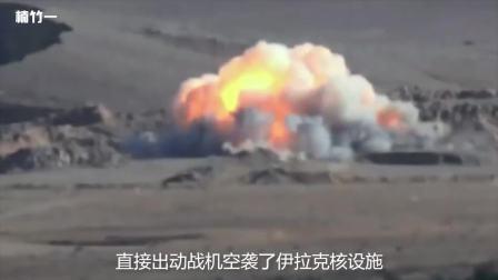 火药味变得更加浓烈了,以军方再次放出狠话,要把伊朗埋进沙丘
