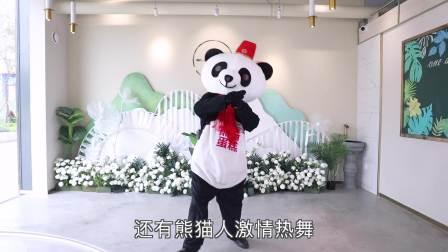 大信食品联合熊猫不走蛋糕,推出新春大礼包!
