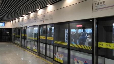 【上海地铁】10号线增购车 热带鱼二世出站电机声音