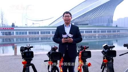 《中国报道·社会纵横》罗东来