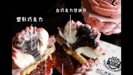蛋糕培训学习班_蛋糕图片分享_杜仁杰蛋糕图片分享