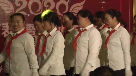 爷爷的土钵菜餐饮管理有限公司2019年度表彰暨2020年迎新晚会
