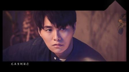 胡鸿钧 - 没身份妒忌[超级劲歌推介] Official MV