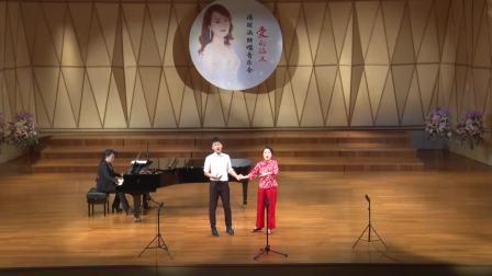 爱的涵义-冯琪涵独唱音乐会