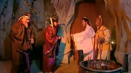 西游记后传:灵儿拜见阎王,阎王吓得直接跪下,原来灵儿是佛祖化身