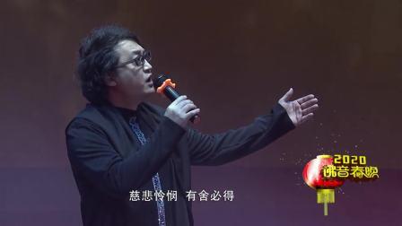 2020第四届中国佛音春晚