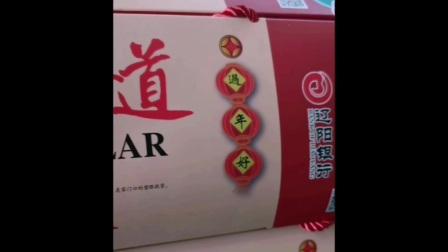 辽阳银行弓长岭支行恭祝大家新春快乐,鼠年行大运!