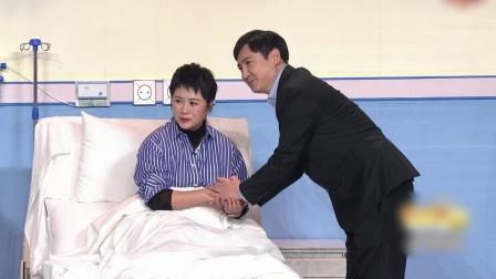 沈腾马丽《走过场》,犀利讽刺官员的形式主义 央视春晚 20200124