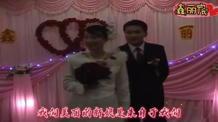 珍藏版 我的结婚视频02