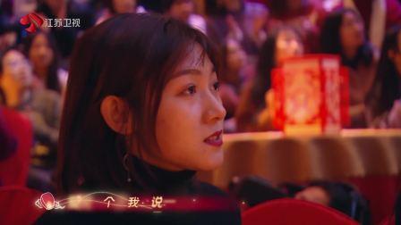 2020江苏春晚太怀念了霍尊深情演唱经典《爱就一个字》,声音如天籁