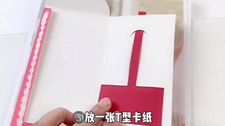 装压岁钱的红包改造一下,打开机关会出现文字祝福