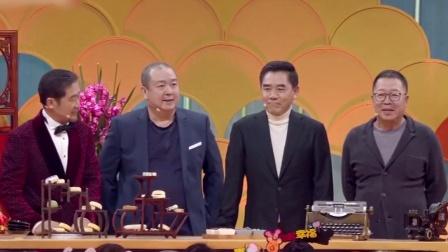 """电视台春节联欢晚会 2020 《老酒馆》主演们重聚,重温""""老酒馆""""里的美好故事"""