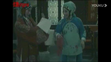 豫剧《程咬金照镜子》(1983)_高清