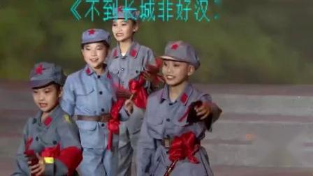2020魅力校园艺术语言场-02-儿童快板《不到长城非好汉》