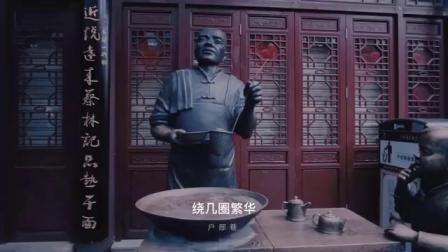武汉伢    群星