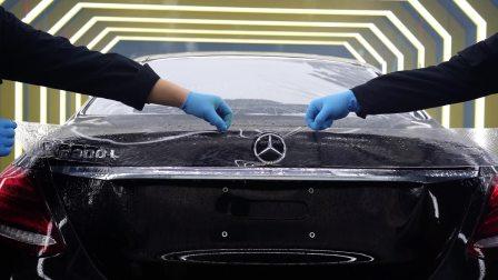 XPEL保定运营中心(九达山贴膜旗舰店出品)奔驰E300L   漆面保护膜 隐形车衣施工过程展示
