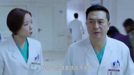 我在急诊科医生 26截了一段小视频