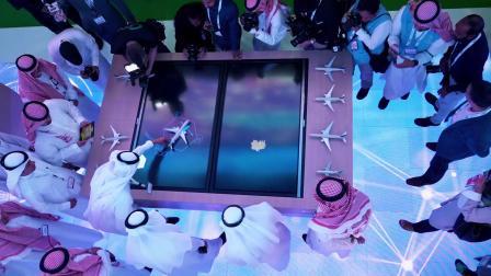 沙特阿拉伯航空于2019年阿拉伯旅游展